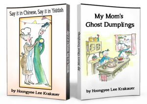 my-moms-ebooks